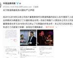 中国知名歌手韩磊被经纪人举报涉嫌漏税