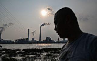 中國限電停電嚴重 外界分析原因