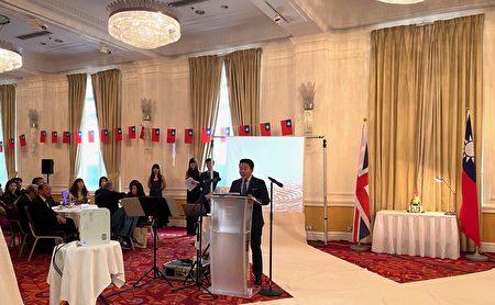 10月9日,英國的台灣僑學界在倫敦希爾頓飯店舉辦了雙十國慶藝術饗宴活動