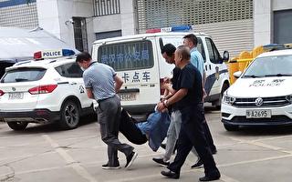 武漢公務員周愛琳第九次被劫入洗腦班