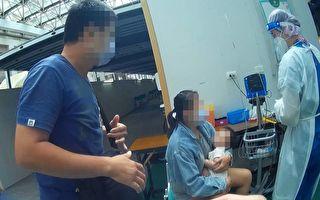 1岁童打麻疹疫苗突抽搐  大园警协助开道送医
